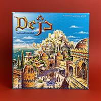 بازی رومیزی - بردگیم دژ - سیتادلز   نسخه فارسی