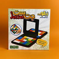 بازی رومیزی - بردگیم جت ست | بازی ایرانی