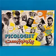 بازی رومیزی - بردگیم پیکولوژیست | بازی ایرانی