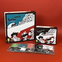 باندل پک کامل بازی شب مافیا به همراه پرومو کارت | بازی ایرانی