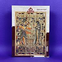 پازل 1000 تکه آرت پازل طرح Papyrus (پاپیروس)