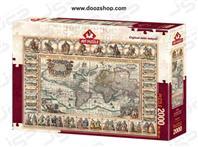 پازل 2000 تکه آرت پازل طرح Ancient World Map (نقشه ی باستانی جهان)   4711 Art Puzzle