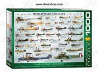 پازل 1000 تکه یوروگرافیکس طرح World War I Aircraft (هواپیما های جنگ جهانی اول)   0087 Eurographics
