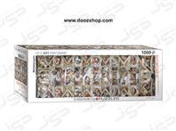 پازل 1000 تکه یوروگرافیکس طرح The Sistine Chapel Ceiling (سقف کلیسای سیستین)   0960 Eurographics