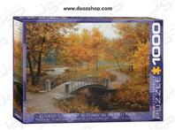پازل 1000 تکه یوروگرافیکس طرح Autumn in an Old Park (پارک قدیمی در فصل پاییز)   0979 Eurographics