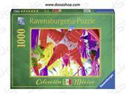 پازل 1000 تکه رونزبرگر طرح Colourful Pinata (پیناتای رنگارنگ)   Ravensburger 19688