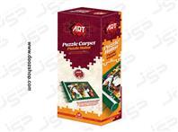 رول پازل آرت پازل تا 3000 تکه - Art Puzzle Carpet