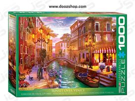 پازل 1000 تکه یوروگرافیکس طرح غروب ونیز - Eurographics Sunset Over Venice 5353