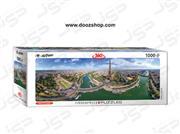 پازل 1000 تکه یوروگرافیکس کد Eurographics Paris, France 5373