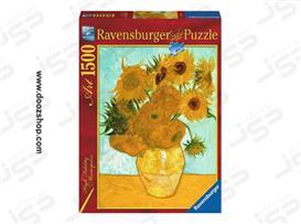 پازل 1500 تکه رونزبرگر طرح گلهای آفتابگردان اثری از ون گوگ - Ravensburger Van Gogh: Sun Flowers 16206