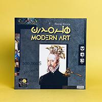 بازی رومیزی - بردگیم هنر مدرن - مدرن آرت   نسخه فارسی