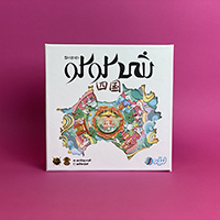 بازی رومیزی - بردگیم شی کوکو | نسخه فارسی