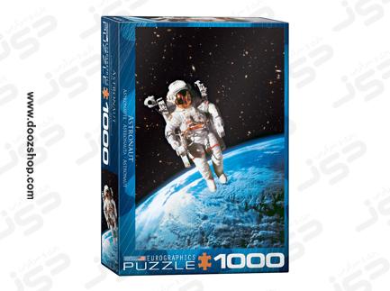 پازل 1000 تکه یوروگرافیکس طرح Astronaut (فضانورد) | 3937 Eurographics