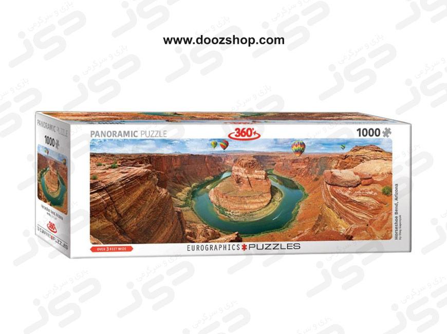 پازل 1000 تکه یوروگرافیکس  طرح Horseshoe Bend, Arizona (هورس شو بند، آریزونا) | 5371 Eurographics