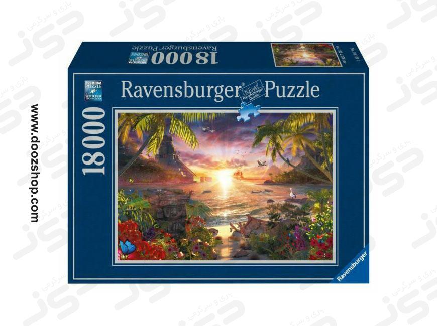 پازل 18000 تکه رونزبرگر طرح Paradise Sunset (غروب بهشت) | Ravensburger 17824
