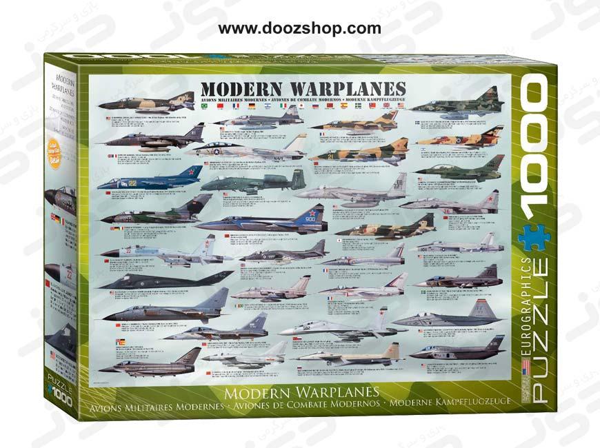 پازل 1000 تکه یوروگرافیکس طرح هواپیماهای جنگی مدرن - Eurographics  Modern Warplanes 0076