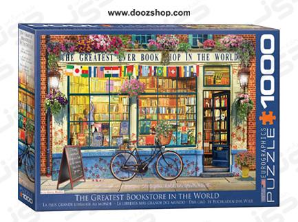 پازل 1000 تکه یوروگرافیکس طرح کتابفروشی - Eurographics The Greatest Bookstore in the World 5351